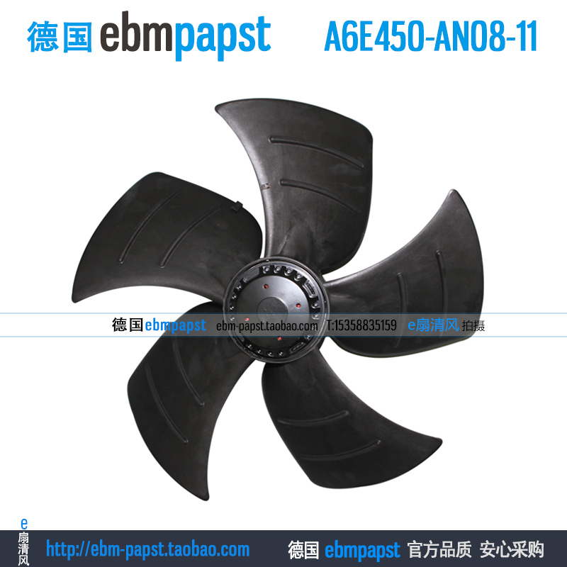 New original ebm papst A6E450-AN08-11 AC 230V 0.64A 145W 450x450mm Outer rotor fan new original ebm papst iq3608 01040a02 iq3608 01040 a02 ac 220v 240v 0 07a 7w 4w 172x172mm motor fan