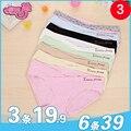 3 calcinhas de algodão 100% cuecas de cintura baixa 100% algodão maternidade lingerie sem costura