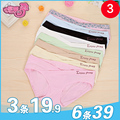 3 maternity panties cotton 100% low-waist 100% cotton maternity underwear seamless briefs spring