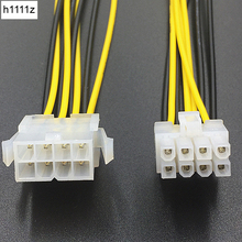 8 pin ATX 12V CPU EPS P4 Power Extension Cable 8pin 18cm Extend Cable Wire 18AWG Power Supply for Bitcoin Miner Mining Machine