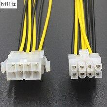 Câble dextension dalimentation ATX 12V CPU EPS P4 8 broches, 18cm, 18awg, pour Machine minière Bitcoin
