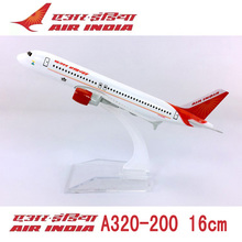 Airbus 1:400 Air Airlines