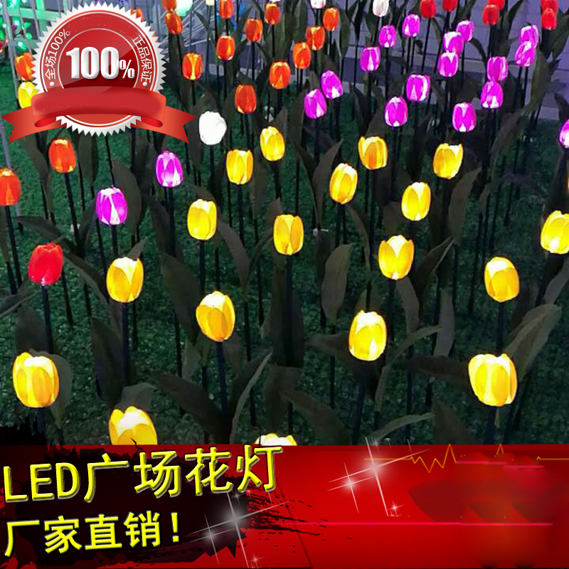 Us 2937 11 Offnew Garden Park Led Luminous Lantern Decoration Simulated Tulip Artificial Rose Flower Insert Ground To Wear Tulip Flowers In Led