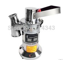 LH-608B Stainless steel laboratory grains mineral grinder Laboratory hammer mill mineral pulverizer
