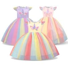2019 Girls Unicorn Tutu Dress Princess Kids for Party Rainbow Christmas Halloween Costume 3-10 Years