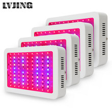 4PCS Double Chips LED 100*10W 1000W LED Grow Light/Lamp Ful spectrum For Hydroponics & Medical Plants(China)