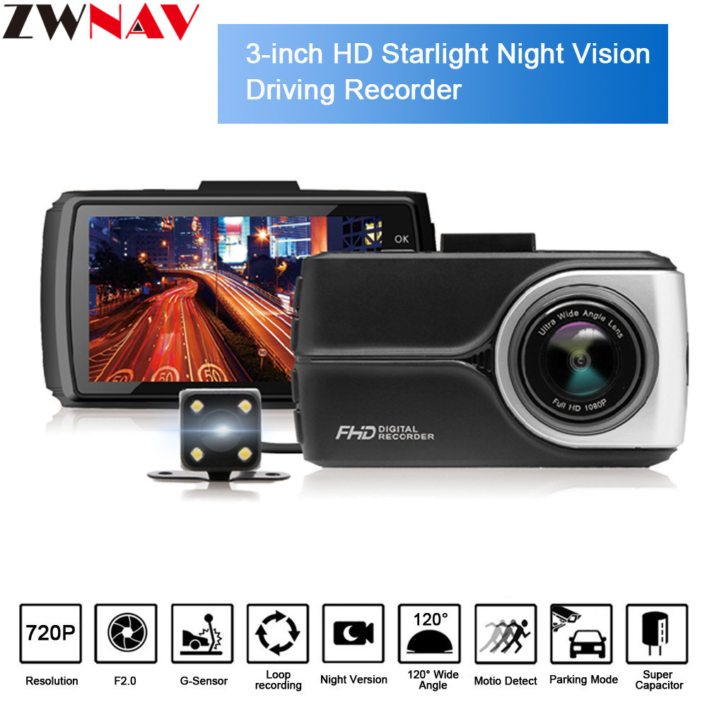 HD 1080P Multi-function Mini Driving Recorder 2.2 inch Display Screen C5