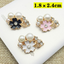 30Pcs Vintage Metal Floral Rhinestone Buttons DIY Girl Hair Accessories Mini Pearl Button For Wedding Invitation New