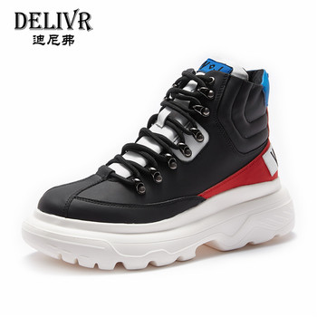 Delivr Sneakers Men Shoes High Top 2019 Newest Black Vulcanized Shoes Men Dad Shoes Running Outdoor Mens Shoes Casual Luxury