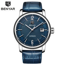 Mens Watches Leather Strap Automatic Mechanical Wristwatches