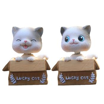 Innovative Cat Home Decoration Cute Cat Shaking Head Car Supplies Cute Interior Accessories Cartoon Ornaments image