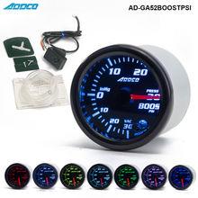 """S-"""" 52 мм 7 цветов светодиодный электрический автомобиль PSI Turbo Boost Gauge метр с датчиком и держателем AD-GA52BOOSTPSI"""