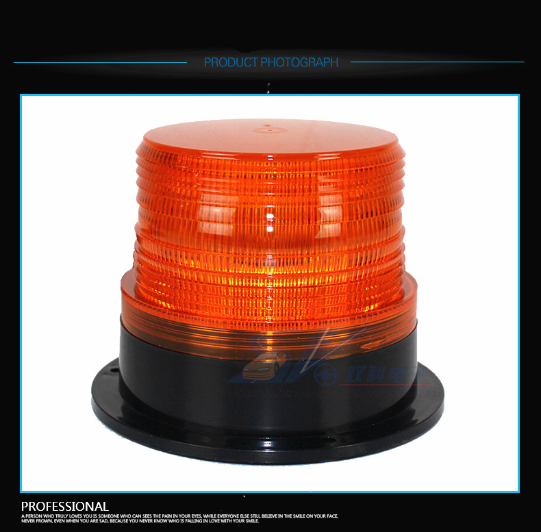 DC12V LED Red Yellow Blue Color Magnetic Mounted Car Vehicle Police Warning Strobe Light Flashing Emergency Lights