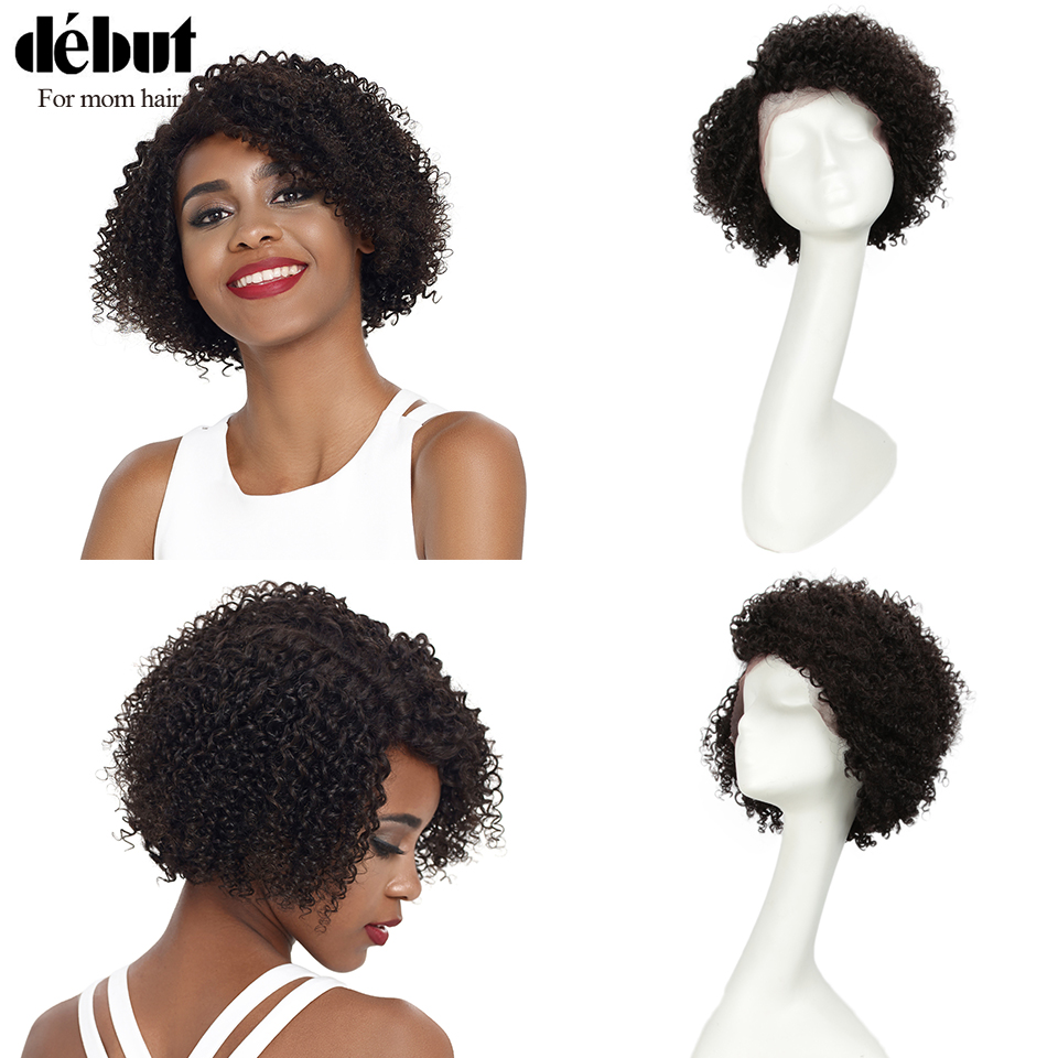 Debut Lace Front Human Hair Wigs Curly Short Human Hair Wigs 100% Remy Brazilian Hair Wigs U Part Curly Lace Front Wig For Mom