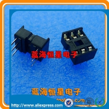 6P IC Block 6P Chip Holder DIP-6 Chip Socket DIP6