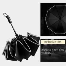 Large Strong Windproof Umbrella Fully Automatic Umbrella Three Folding Men Umbrella 10k Black Umbrella Reflective Trim RG046