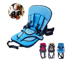 Portable car child safety seat portable baby safety seat chair cushion
