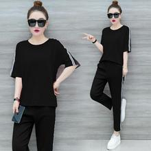 YICIYA Black striped tracksuits for women outfit 2 piece set pant and top plus size summer 2019 sportswear co-ord clothing