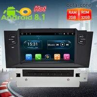 Android 8,1 Автомагнитола DVD gps навигации мультимедийный плеер для Citroen C4 C4L DS4 2011 2016 Авто аудио стерео 32grom