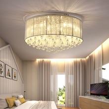 Современные потолочные светильники для внутреннего освещения дома lamparas de techo светодиодные лампы для гостиной luminaria