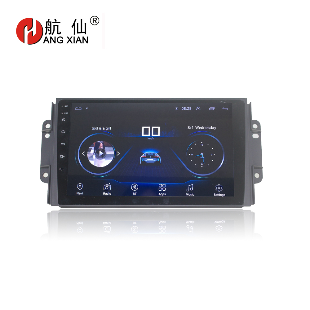 HANGXIAN 9 Quadcore Android 8.1 rádio Do Carro para Chery Tiggo Tiggo 3X 2 3 dvd player do carro GPS navi com 1g RAM 16g ROM Wifi