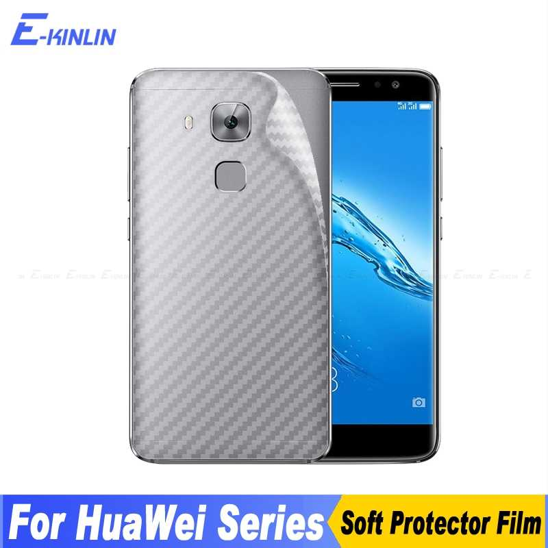 Carbon Fiber Back Cover Screen Protector For HuaWei Ascend Maya G9 P8 P9 Lite mini 2016 Holly 4 Plus Sticker Protective Film