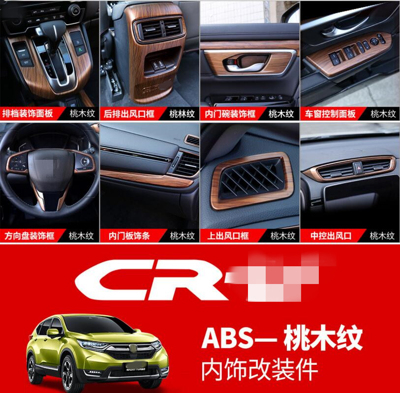 Luxury ABS Wood Chrome For Honda CRV 2017 Car All Kinds of Interior Accessories Cover Trim Frame Decoration Car Styling
