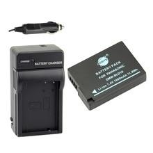 DSTE DMW-BLD10 Batterie Rechargeable + Voyage et Chargeur De Voiture pour Panasonic DMC-GX1 DMC-G3 Dmc-gf2