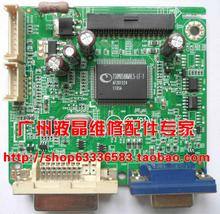 Free shipping TFT24W90PS 2430V+ driver board 715G3329-1-2 motherboard buttons 6 pin