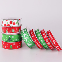 ZOTOONE 20MM 10Yard Christmas Grosgrain Ribbons for Crafts Sewing Fabric Wedding Decoration Gift Wrapping Ribbon