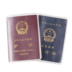 2019 transparent waterproof ID Card holders anti-dirty scrub Travel passport cover passport protector PVC material Wholesale(China)