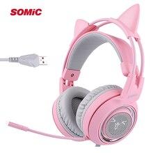 SOMIC G951 розовый Шум отмена прекрасный кот девушка PS4 Игровые наушники, виртуальный 7,1 Surround Sound светодиодный гарнитура с СПО вибрации