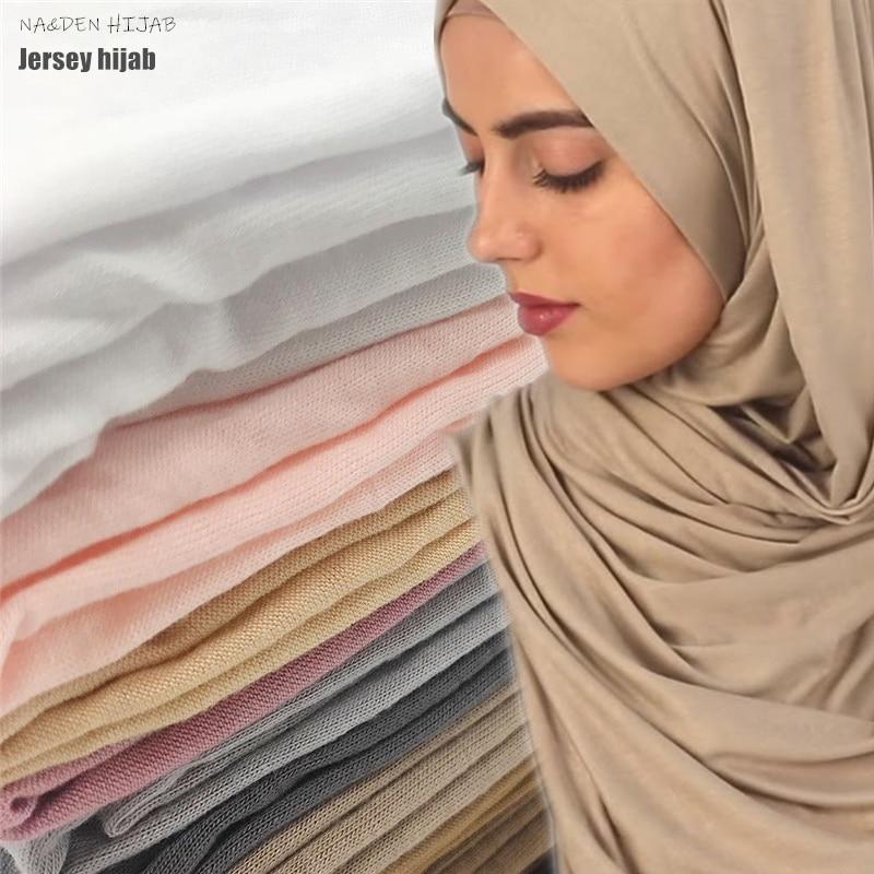 1PC Modest Hijabs High Quality Jersey Cotton Hijab Scarf Stretchy Women Muslim Plain Headscarf Foulard Elastic Fashion Scarves
