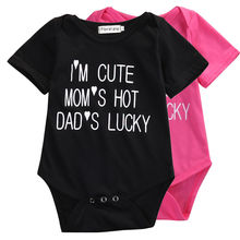 New 2017 Brand Baby Bodysuits Spring summer Babies Newborn Cotton Body Baby short Sleeve Next Infant Bebe Boy Girl Clothes set