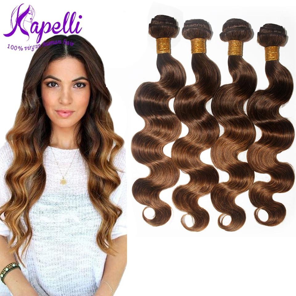8a Brazilian Virgin Hair Body Wave Ombre Hair Extensions 4pcslot