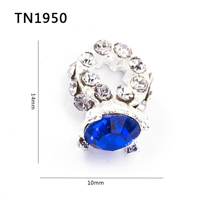 10Pcs/Lot White Blue 2 Colors choice Diamond Ring Alloy Design Nail Art Decorations Rhinestone Nail Studs Supplies TN1949