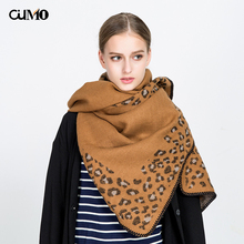 [OuMo] brand New winter women's scarf Windproof Thick long size large Leopard Female shawl 190*65cm