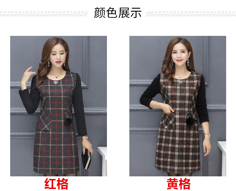 Winter Woman Elegant Tweed Dress Red Yellow Plaid Pattern Blends Robe Femme Thicken Fleece Dresses Woman Warm Shift Dress Office Outfits (3)