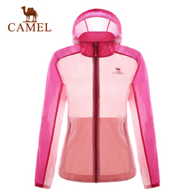2017 new camel outdoor female leather windbreaker waterproof windproof fight spring and summer sports skin clothing A7S149111