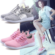2017 Women's New Shaking Running Sports Couple Shoes Korean Breathable Running Shoes Light Shoes Wild Casual