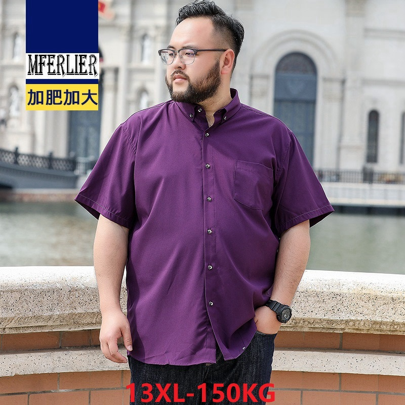 Summer Men Dress Shirt Short Sleeve Plus Size Big 8XL Shirt Wedding 9XL 10XL 12XL Formal Office Shirts Business Navy Blue Purple