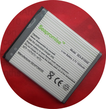 wholesale 25pcs battery B100AE (B100AC)battery for SAMSUNG Galaxy Trend 2 GT-S7898, S7270,S7392,S7390,SM-Z130H,SM-G318H