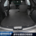 Luxo frete grátis pu de couro tapete mala do carro tapete de carga para ford explorer 2011 ª geração 2012 2013 2014 2015 2016 2017
