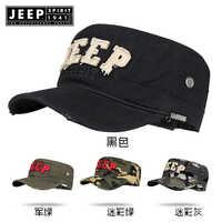 JEEP SPIRIT Brand New 2019 Fashion Flat Roof Military Hats Casual Sun Shade Bush Hat Baseball Field Cap For Men Women Gorras