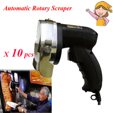 10pcs/lot New Electric Meat Cutter Automatic Rotary Barbecue Circular Knife Scraping Meat Cutting Machine KS100E