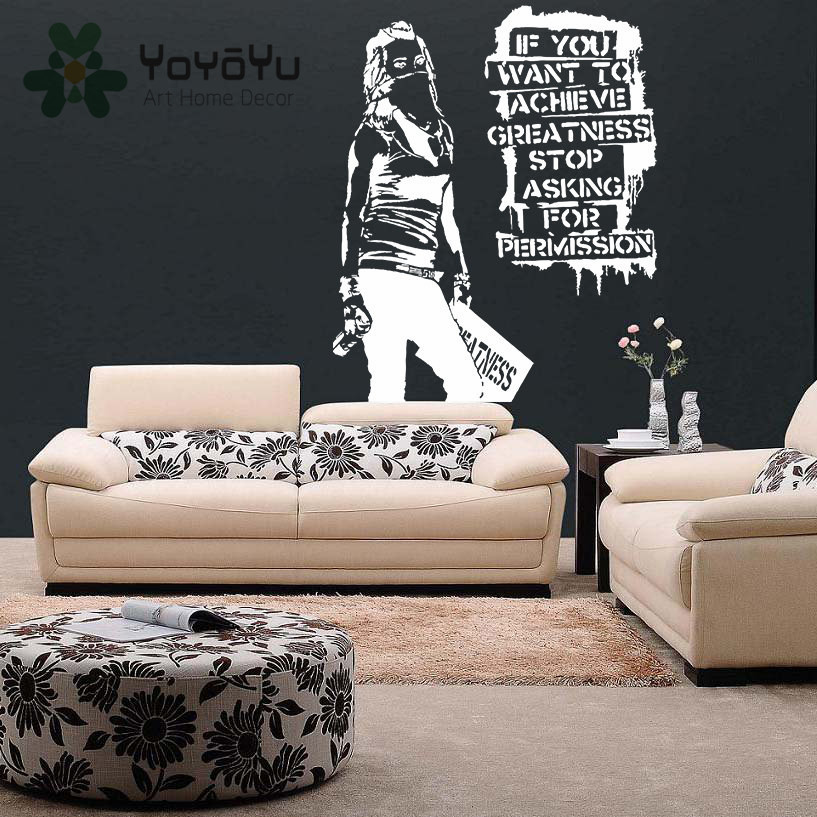 Wall Decal Banksy Vinyl If You Want To Achieve Greatness Stop Asking