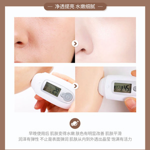 Image 5 - Natural Cherry Kiwifruit/Fresh orange/Rice Facial Cleanser Hydrating Whitening Shrink Pores Acne Treatment Oil Control Cleanser