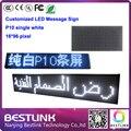 16 * 96 PIXEL p10 led placa do sinal led personalizado de sinal de placa de publicidade táxi led branco tv