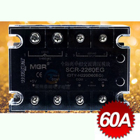 Mager MGR Solid State Relay SSR Voltage Regulation Module SCR 2260EG 60A (Single Phase AC Total Isolation)