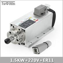 Novo! 1.5kw Motor Spindle Refrigerado A Ar Do Motor Motor Do Eixo cnc Eixo Da Máquina Ferramenta.